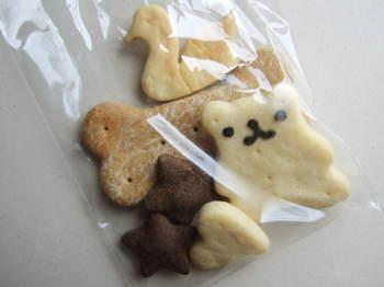 Birth_cookie_2_1