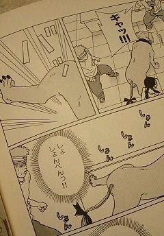 Gokusen_3